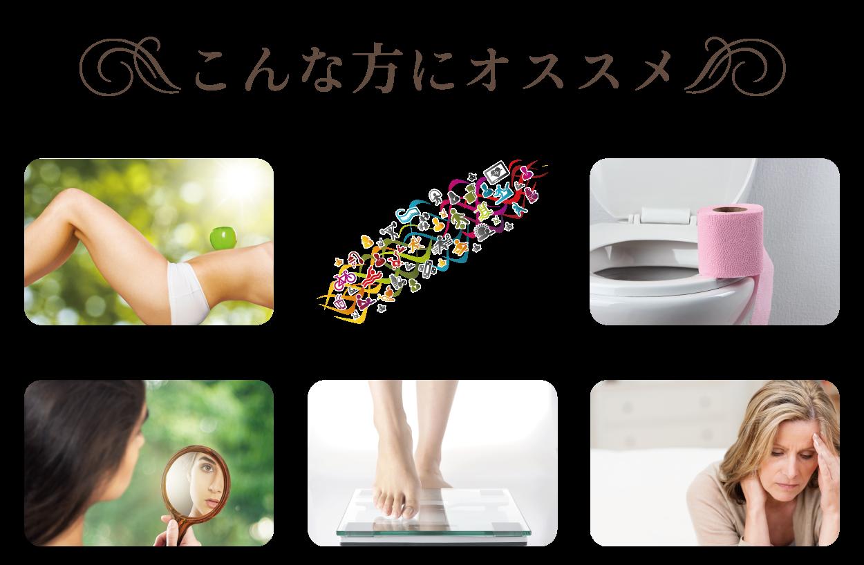 kit-osusume-mod
